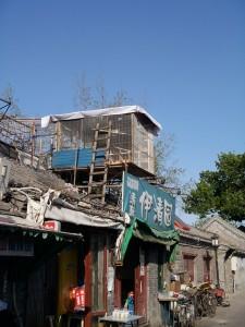 Ruelle de Pékin