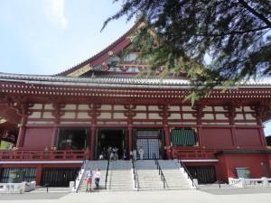 Entrée du Senso-Ji, Tokyo