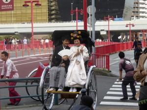 Mariage à Asakusa, Tokyo