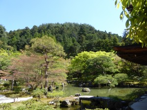 Jardin du Ginkaku-Gi, Tokyo