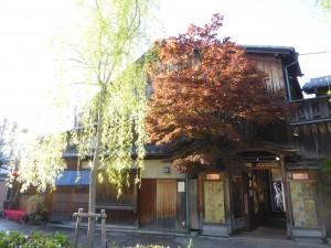 Maison, Gion, Kyoto