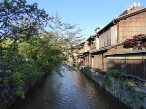 Shimbashi, Gion, Kyoto
