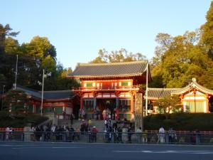 Sanctuaire du Yasaka-Ginja