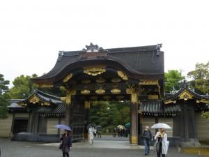 Entrée du château Nijo-jo, Kyoto